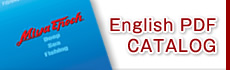 English PDF CATALOG